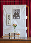 2017_photo-aikido_pankova-01237.jpg